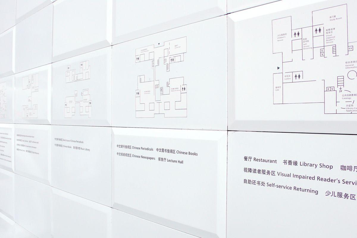 Hiromura Design Office