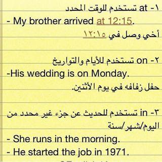 Instagram Photo Feed Learn Arabic Language English Language Learning English Language Teaching