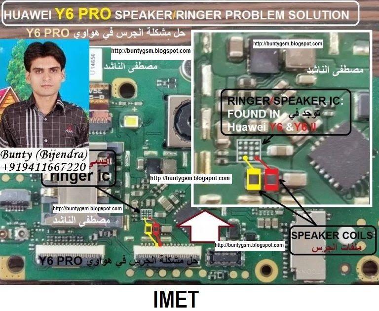 Huawei Y6 Pro Speaker Ringer Problem Solution Jumper Ways