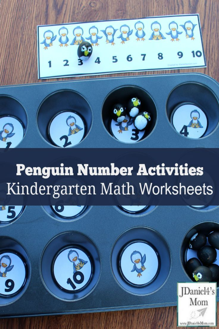 Kindergarten Math Worksheets - This set contains a number line ...