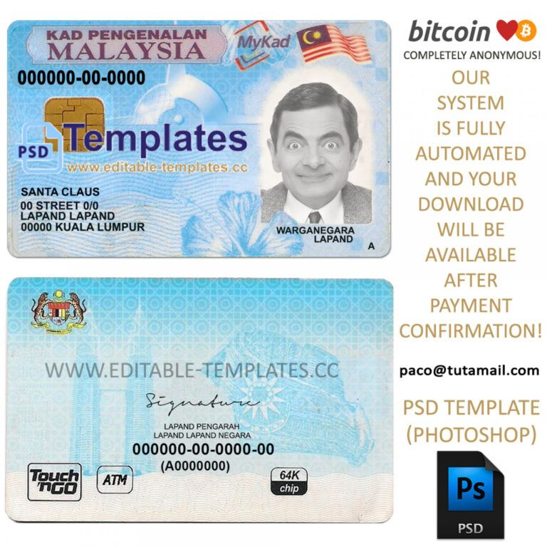 florida identification card number