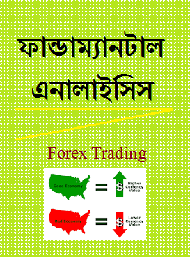Autocad Bangla Book Pdf