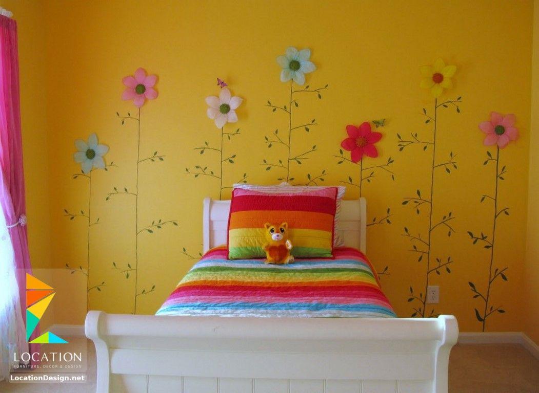 كتالوج غرف نوم أطفال باللون البرتقالي   غرف أطفال   Pinterest