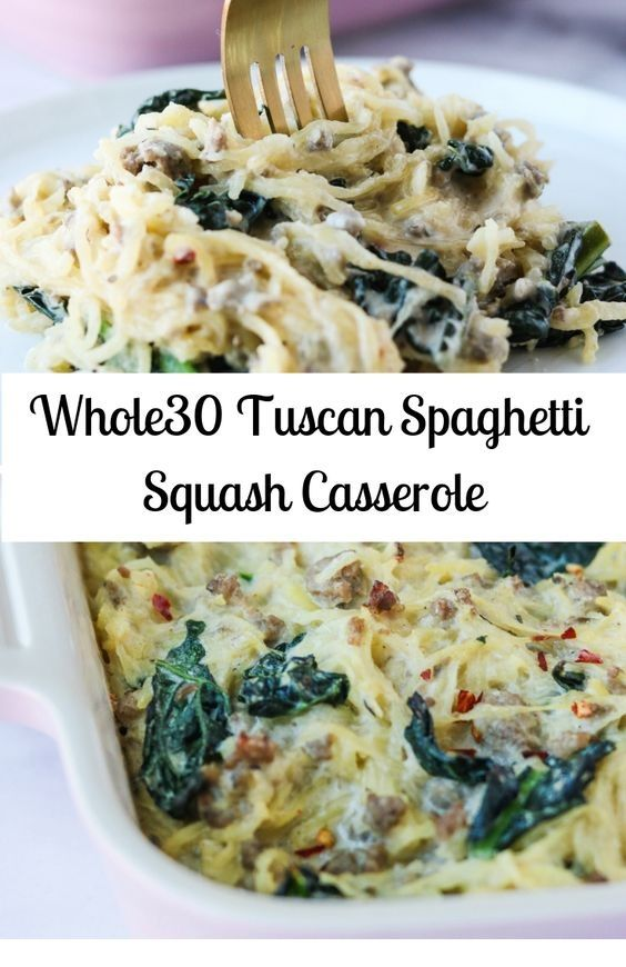 Whole30 Tuscan Spaghetti Squash Casserole  #whole30recipes