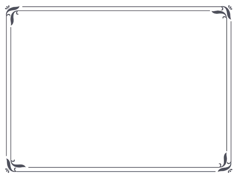Simple Blue Certificate Border By Bamafun Certificate Border Simple Borders Border Design