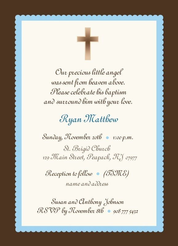 Baptism Invitations Target Printable Invitation Pinterest