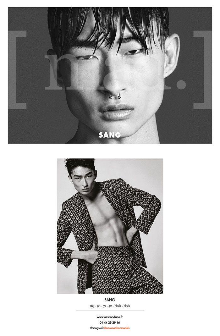 KIM SANGWOO | Show Package – Paris S/S 17: New Madison (Men)