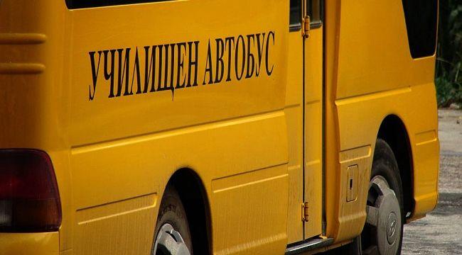 Uchilishten-Avtobus