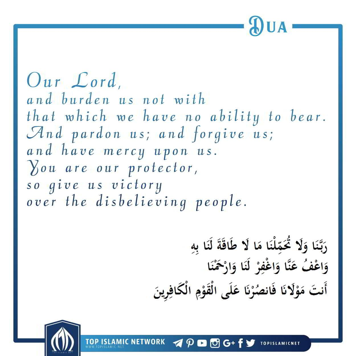 Pin By Top Islamic Network On Dua
