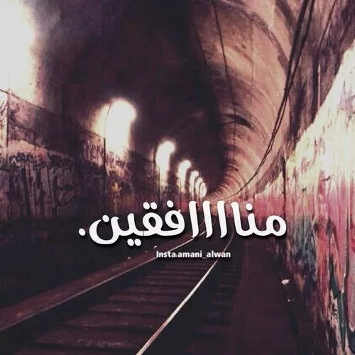 بوستات 2020 للفيس بوك منشورات فيس بوك مكتوب علي صور فوتوجرافر Arabic Quotes Words Quotes