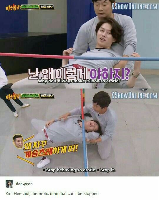erotic kim heechul XD knowing brothers super junior
