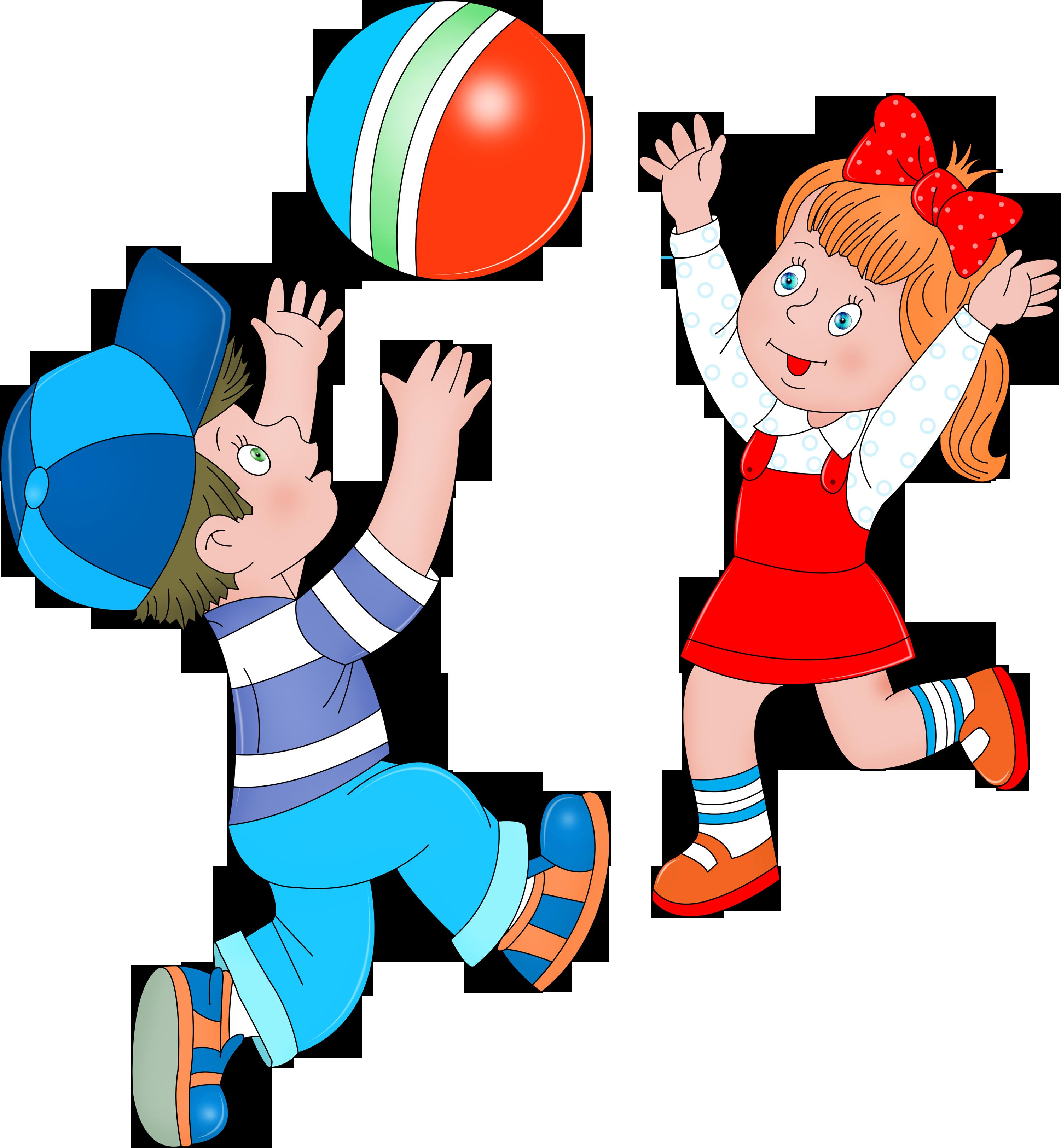Дети играют в мяч рисунок