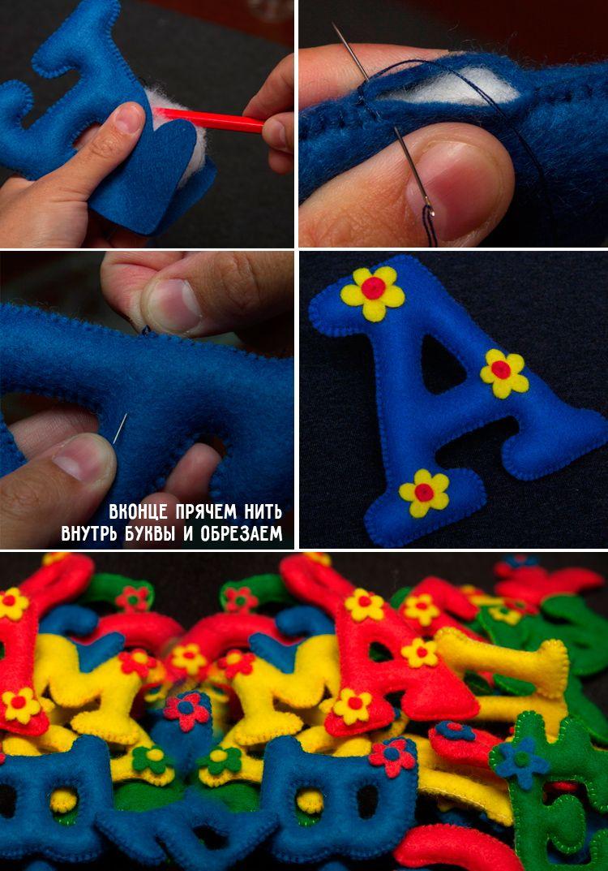Буквы из фетра своими руками схемы шаблоны фото 316