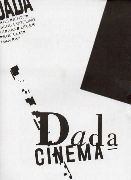 Dada Cinema, poster (2010)