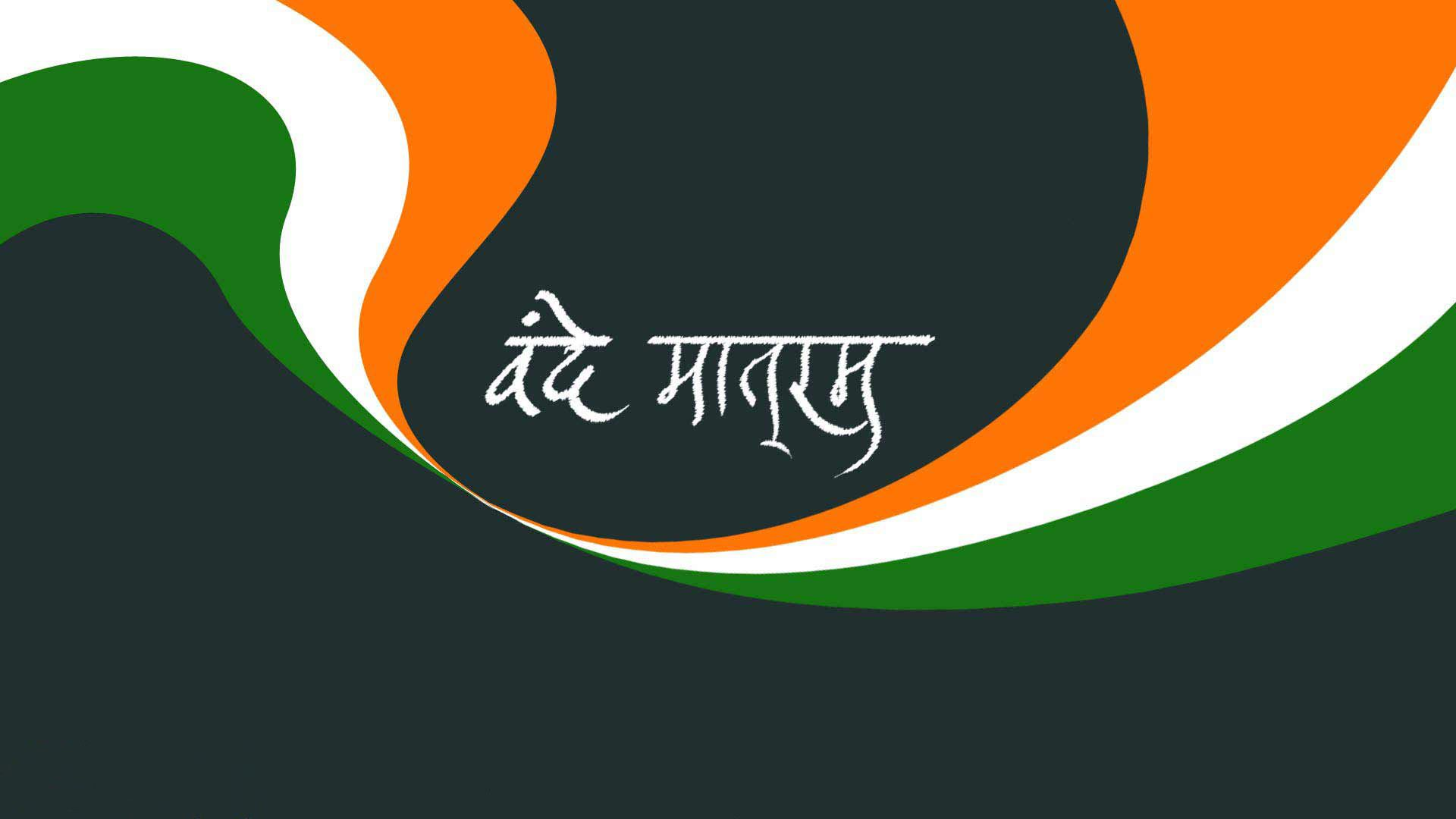 vande mataram in hindi wihes greetings hd wallpapers 15th august
