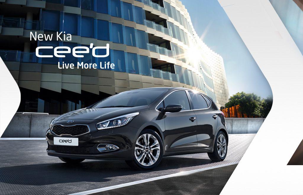 Kia cee'd Kia ceed, Kia, Kia motors