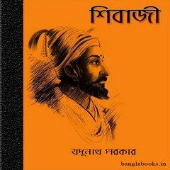 Motivational Ebook In Hindi