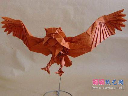 Origami Complex Dragon Diagram