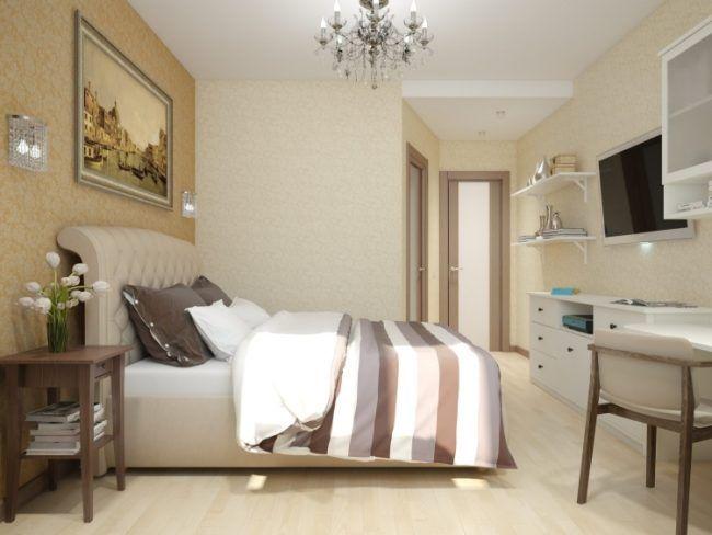 Kleine Schlafzimmer Modern Helle Farben Tapeten Beige Arbeitsplatz