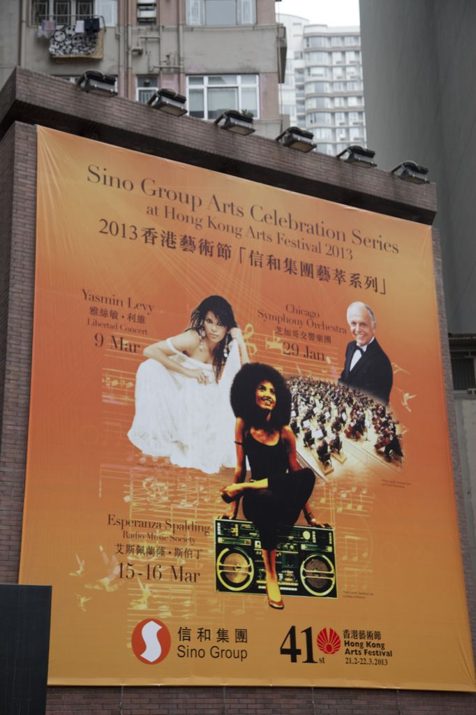 Day 2: On Day 3 our travelers will be seeing @EspeSpalding live & meeting her! #HK #HongKong