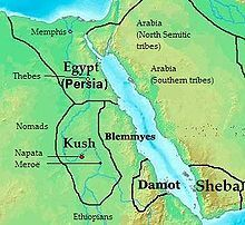 Map of the Kingdom of D'mt in Eritrea and northern Ethiopia, circa Kingdom Of Ethiopia Map on kingdom of rwanda map, kingdom of madagascar map, kingdom of albania map, kingdom of bhutan map, kingdom of jordan map, kingdom of norway map, kingdom of edom map, kingdom of two sicilies map, kingdom of ghana map, kingdom of congo map, kingdom of benin map, kingdom of armenia map, kingdom of russia map, kingdom of axum map, kingdom of sheba map, kingdom of cyprus map, kingdom of dahomey map, kingdom of mali map, kingdom of egypt map, kingdom of germany map,