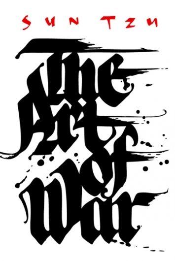 Calligraffiti Graffiti Lettering Graphic Design Letters Typographic Poster