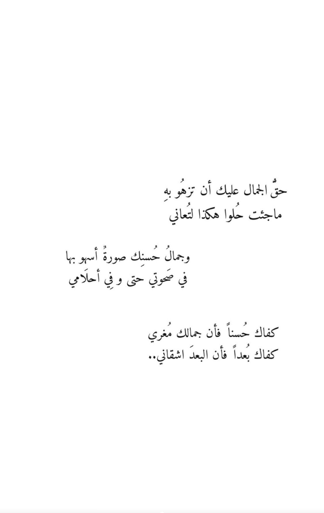 Pin By Psyche On ك ـل مـه Circle Quotes Arabic Love Quotes Quotes