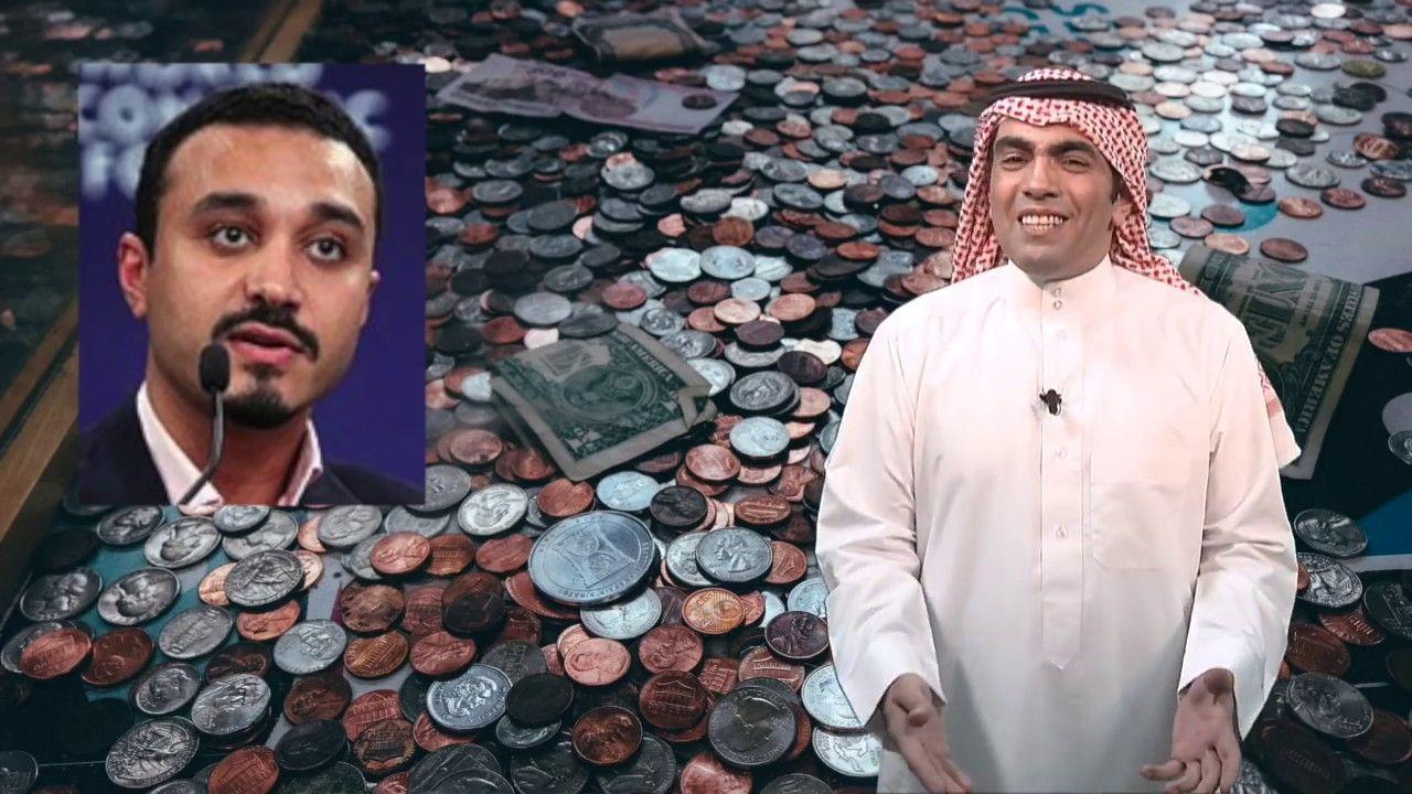سعود القحطاني يهين بندر بن سلطان Chef Jackets Fashion Viral