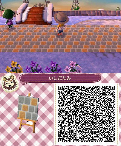 Quot P Quot Animal Crossing Animal Crossing Qr New Leaf