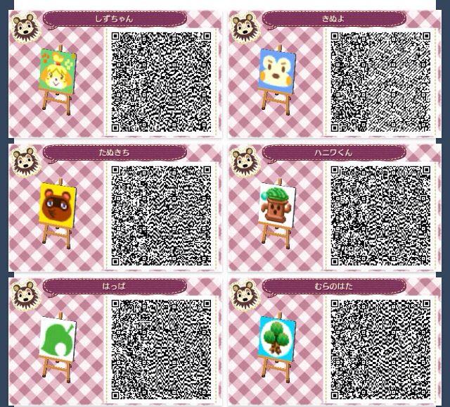 Noyѕe Oғ Jaѕmin Animal Crossing Qr Animal Crossing Qr Codes