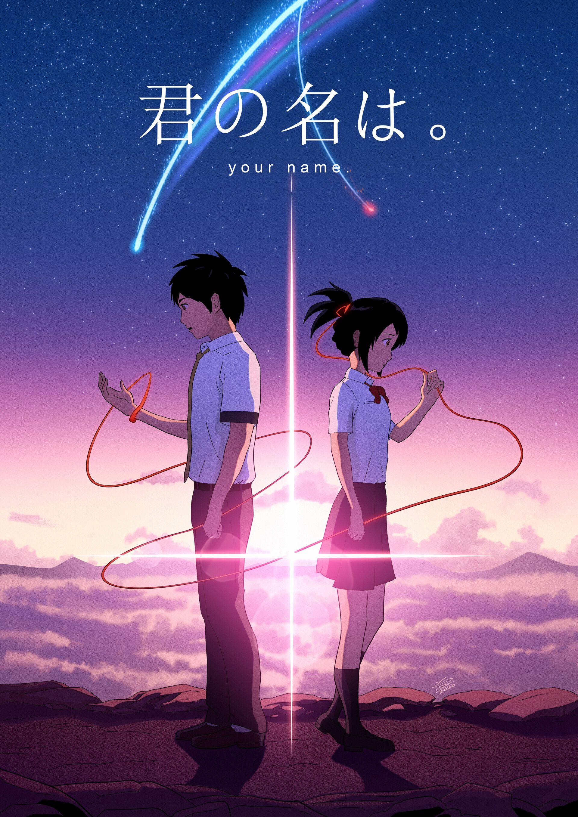 Kimi No Na Wa Your Name Fan Poster Kimi No Na Wa Poster Japones Animes Wallpapers