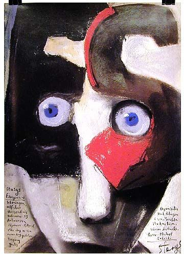 Another haunting modernist Polish poster for exhibit of poster art (I believe)