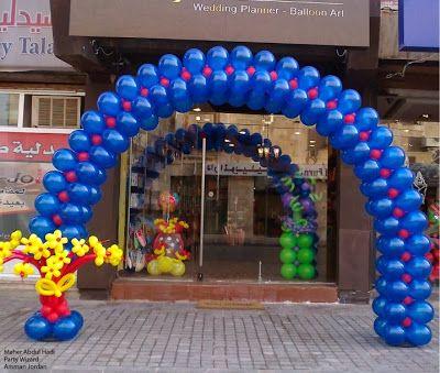 C mo hacer arcos con globos decoraci n con globos - Como hacer adornos para fiestas ...