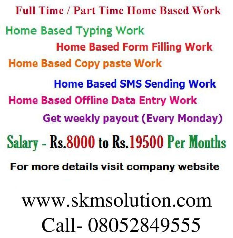 Best Part Time Home Based Online Data Entry Jobs JOB OFFERED from Mumbai  Manipur @ Adpost.com Classifieds >… | Online data entry jobs, Typing jobs, Data  entry jobs