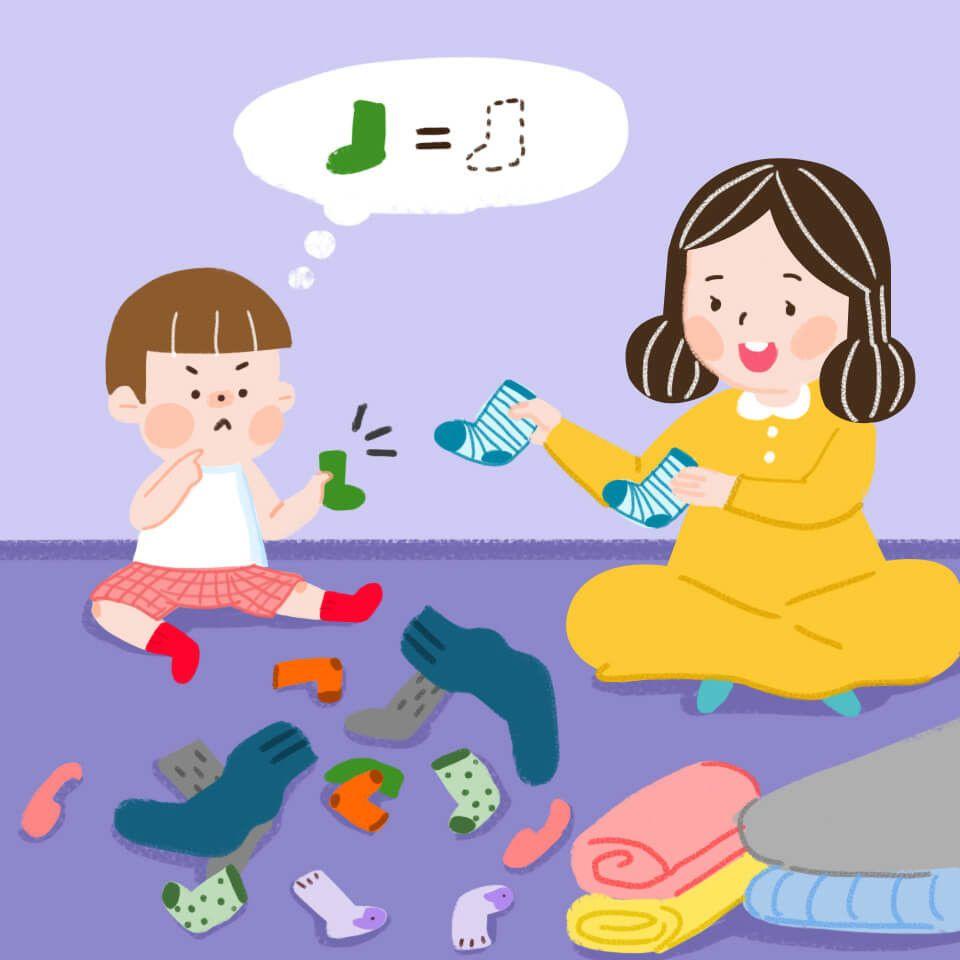 Melipat Kaos Kaki Chores Keterampilanhidup Bermain Permainan Aplikasipermainan Aplikasiparenting Chaisplay Mainan Anak Belajar Sambil Bermain Anak