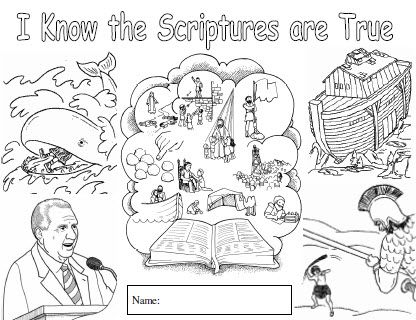 I Know the Scriptures are True coversheet for seminary binders - new coloring pages book of mormon