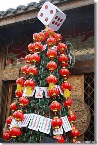 Chinese Christmas Tree | CHRISTMAS DECO AROUND THE WORLD ...