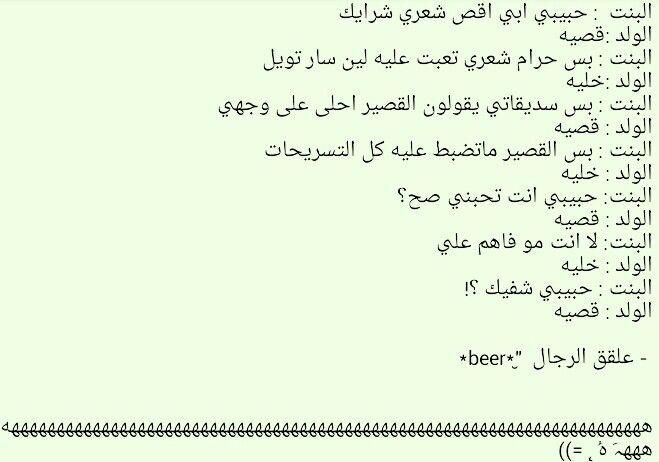 نكت Quotes Arabic Quotes Mindfulness