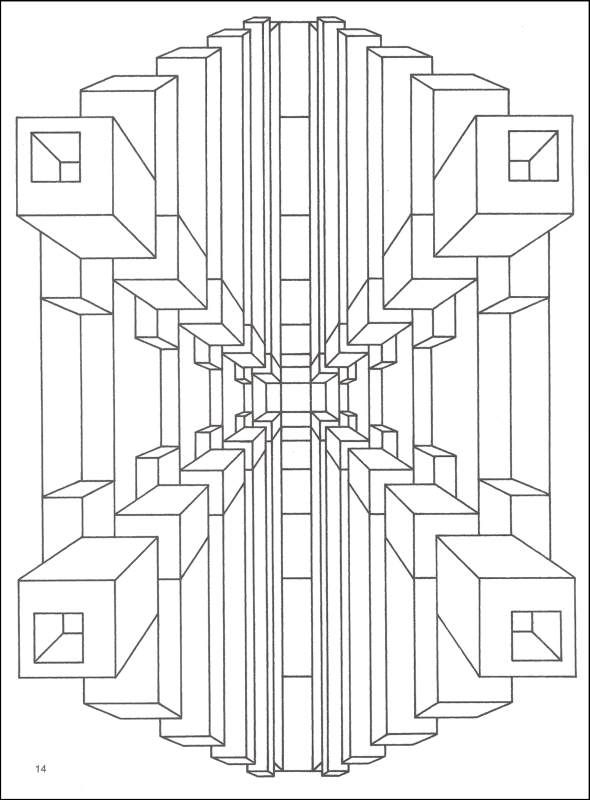 optical illusions coloring pages # 1