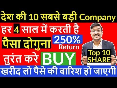 Best investment options to double money in india