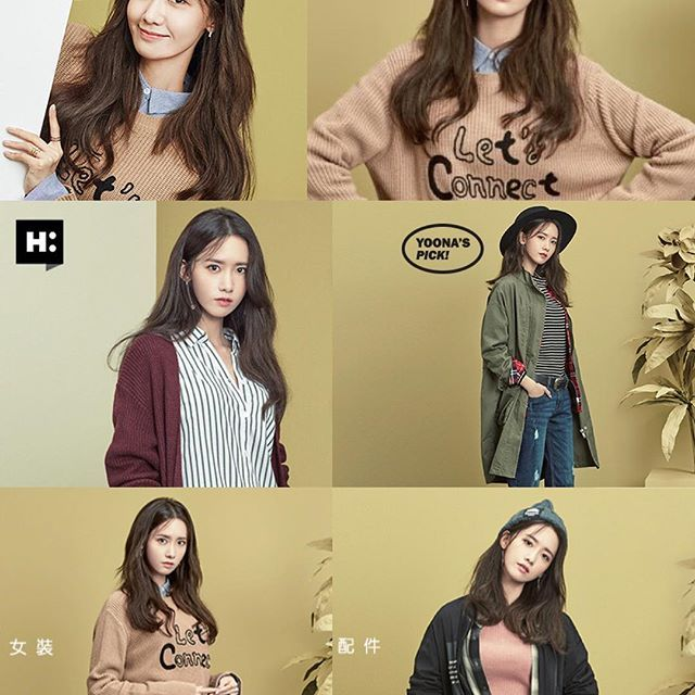H:CONNECT Taiwan Website Update #YoonA #limyoona #GirlsGeneration #GG #SNSD #임윤아 #윤아 #소녀시대