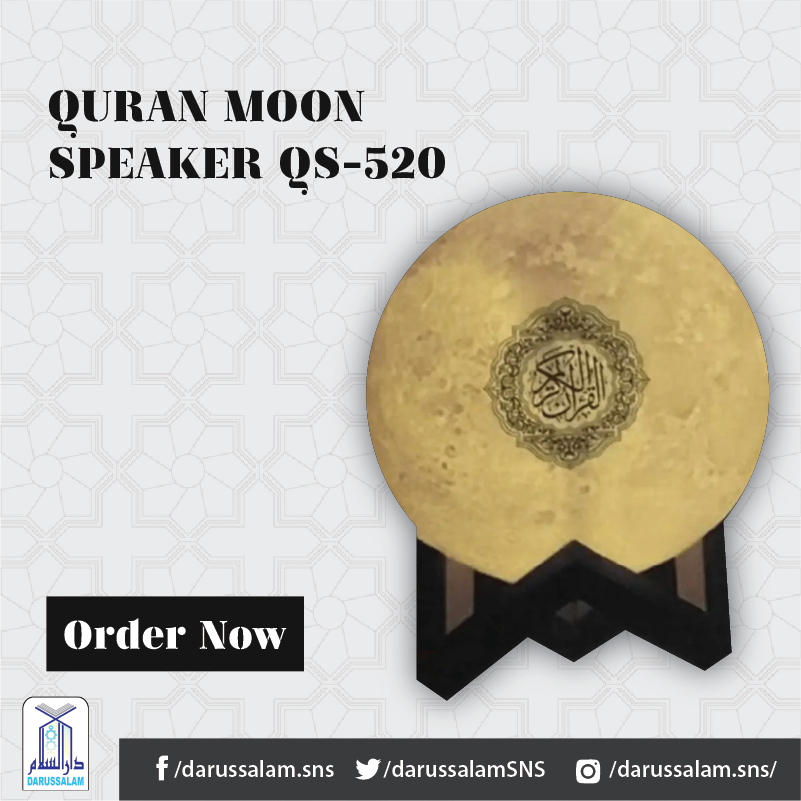 Quran Moon Speaker Qs 520 Buy The Quran Moon Speaker Qs 520 For Yourself And Your Family Works As A Moon Shaped L In 2020 Quran Recitation Quran Quran Translation