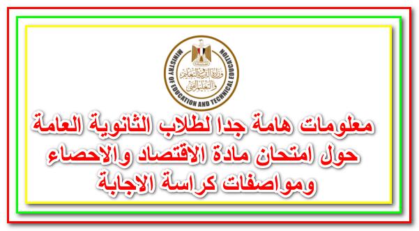 شبكة الروميساء التعليمية معلومات هامة جدا لطلاب الثانوية العامة حول امتحان Quotes Arabic Quotes Blog Posts