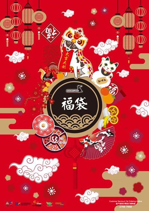 Chinese New Year Poster Chinese New Year Design Chinese New Year Poster Paper Art Craft