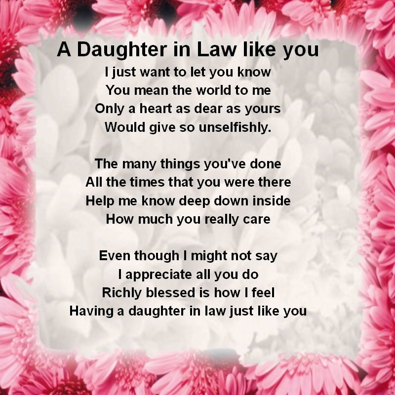 Personalised Coaster Daughter In Law Poem Pink Floral Free