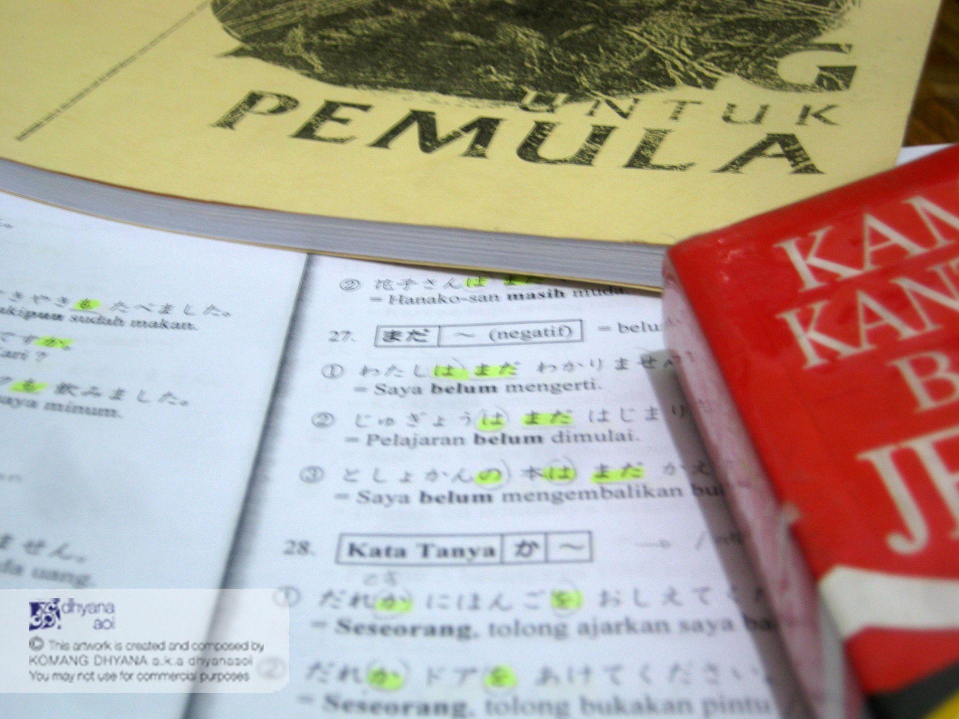 毎日日本語はべんきょうします。