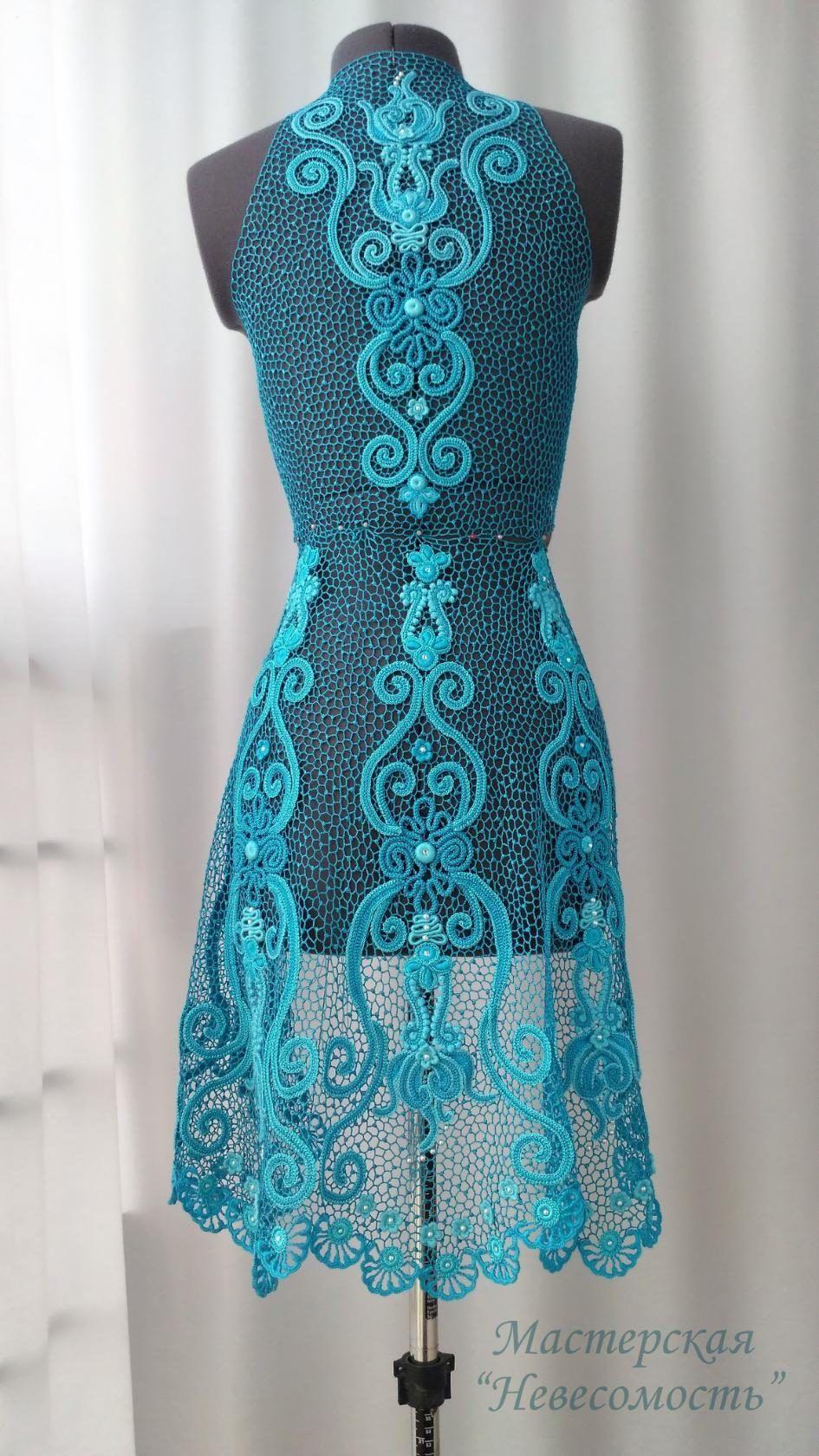 Irish crochet dress | irish crochet | Pinterest | Crochet, Japanese ...