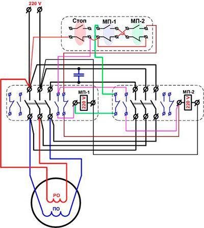 Как сделать реверс для стиральной машины 341