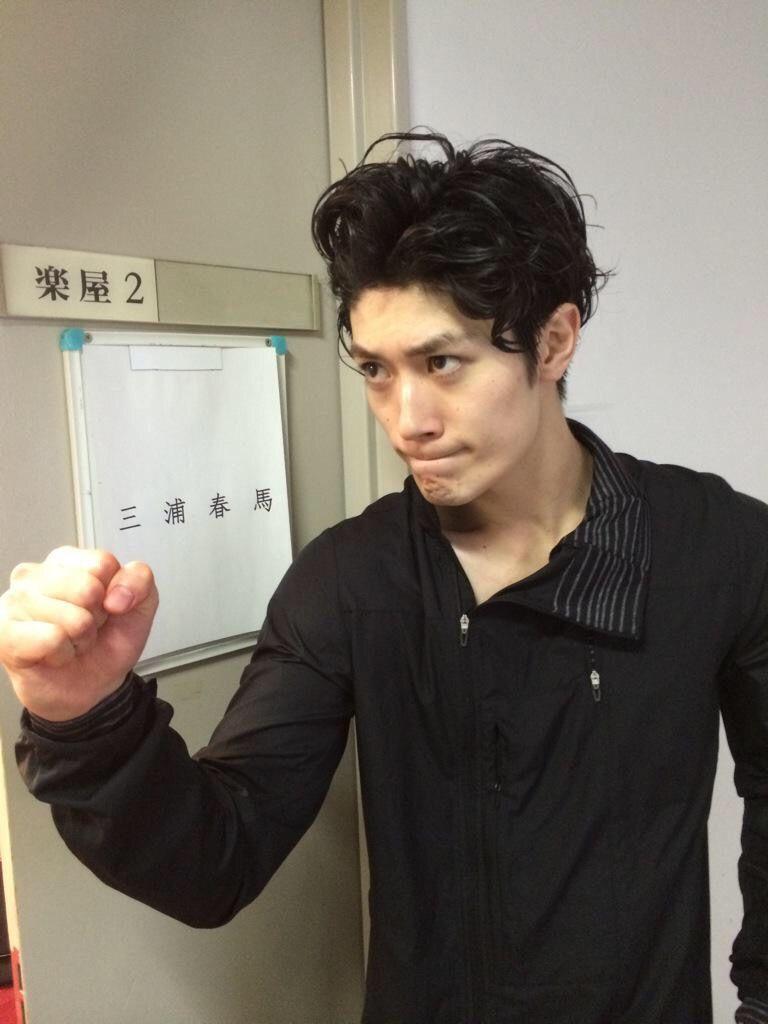 Ghim Tren Haruma Miura Angel Boy