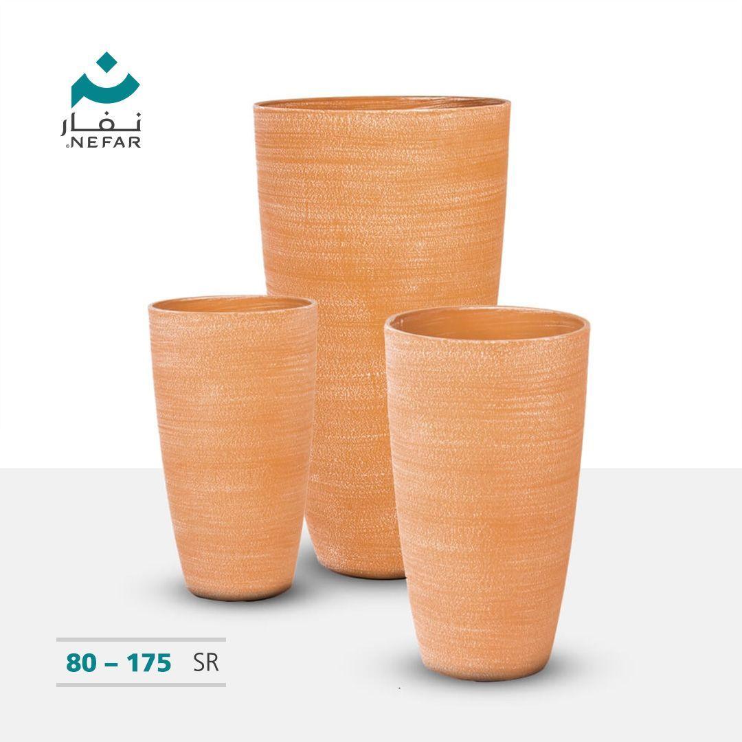 حوض زراعي عامودي ثلاث مقاسات منتج 5501 Planter Pots Planters